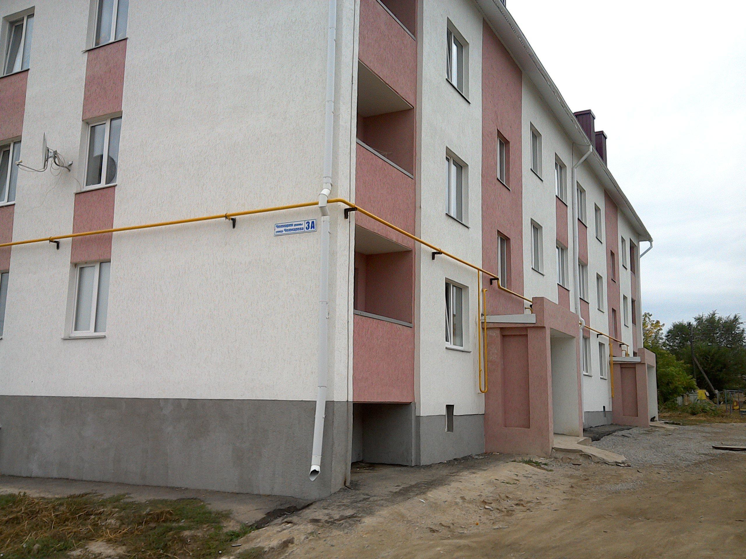 Бетон баймак купить сверло 40 мм по бетону