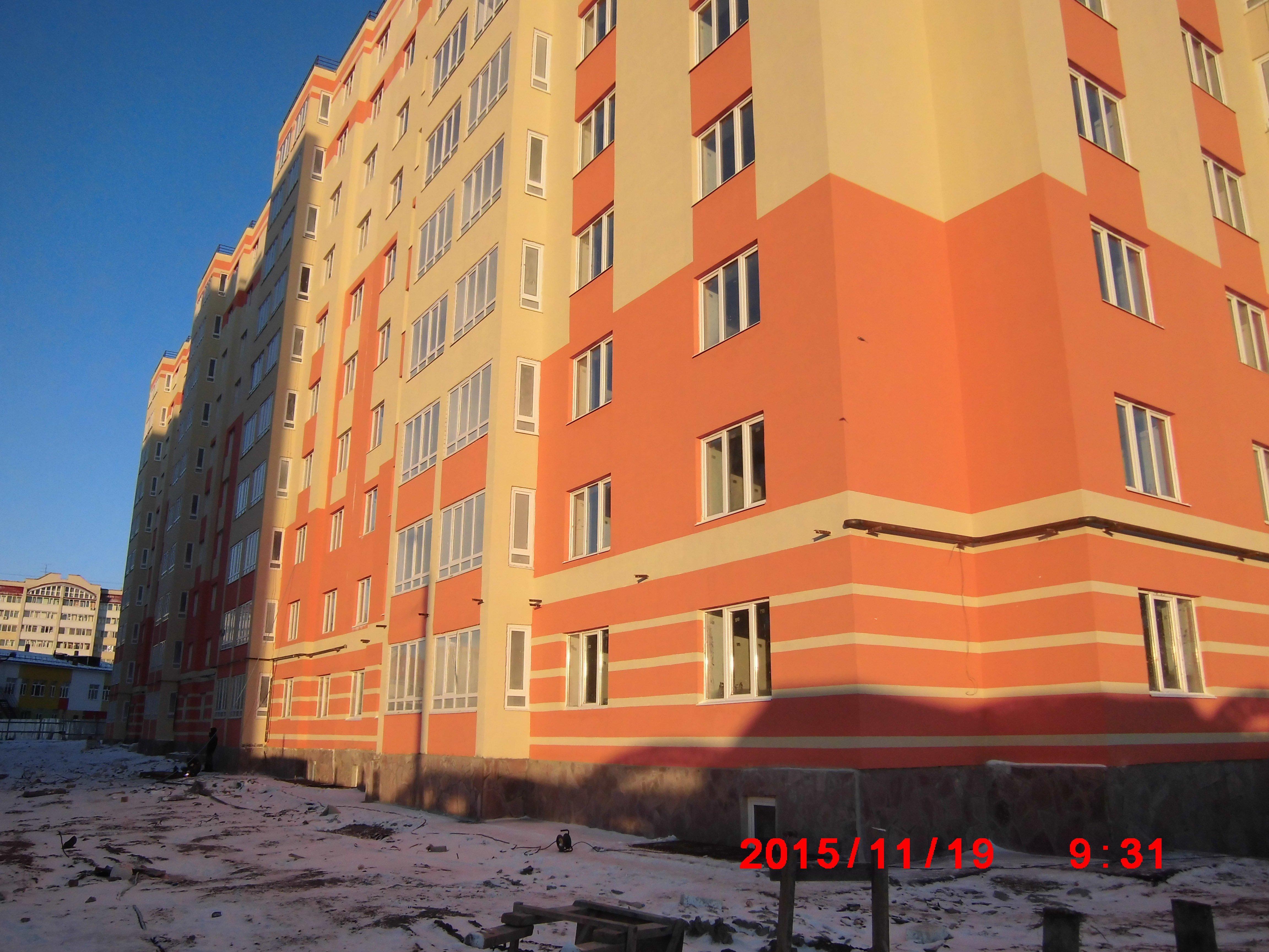 Стерлитамак коммерческая недвижимость аналитика офисы в аренду в москве объявления