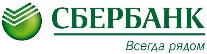 ПАО Сбербанк - Партнёр программы Жилищные строительные сбережения Республика Башкортостан